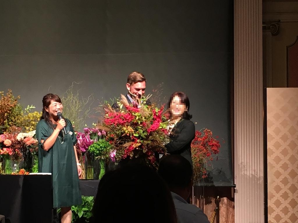 ニコライ・バーグマンさんの花束を抽選で当てた方