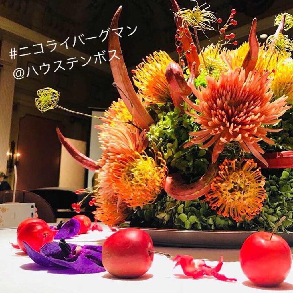 ニコライ・バーグマンさんのセンターテーブルアレンジ