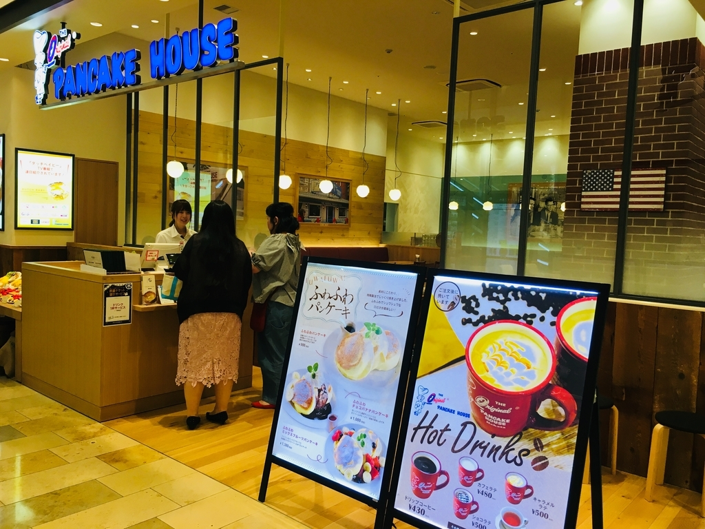 オリジナルパンケーキハウス アミュプラザおおいた店 パンケーキ専門店