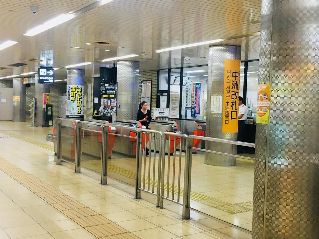中洲川端駅の改札 (ファーストキャビン博多への行き方)