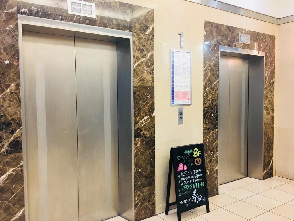 エレベーターで8Fへ。(ファーストキャビン博多への行き方)