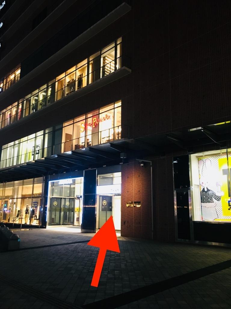 府内中央口からすぐに見えるJR九州ブラッサム大分の入り口の写真