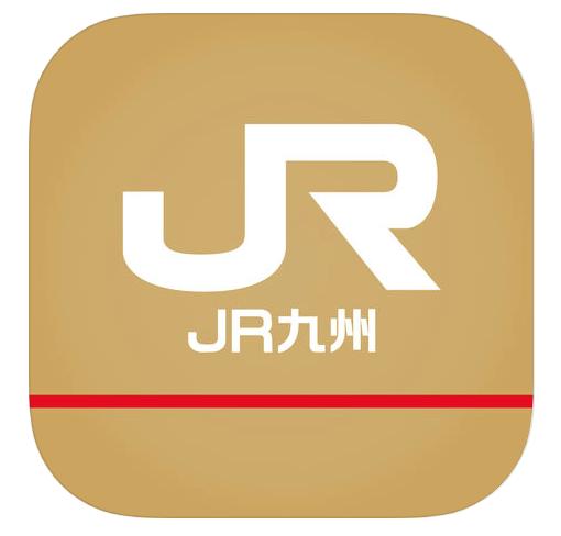 JR九州アプリのロゴマーク