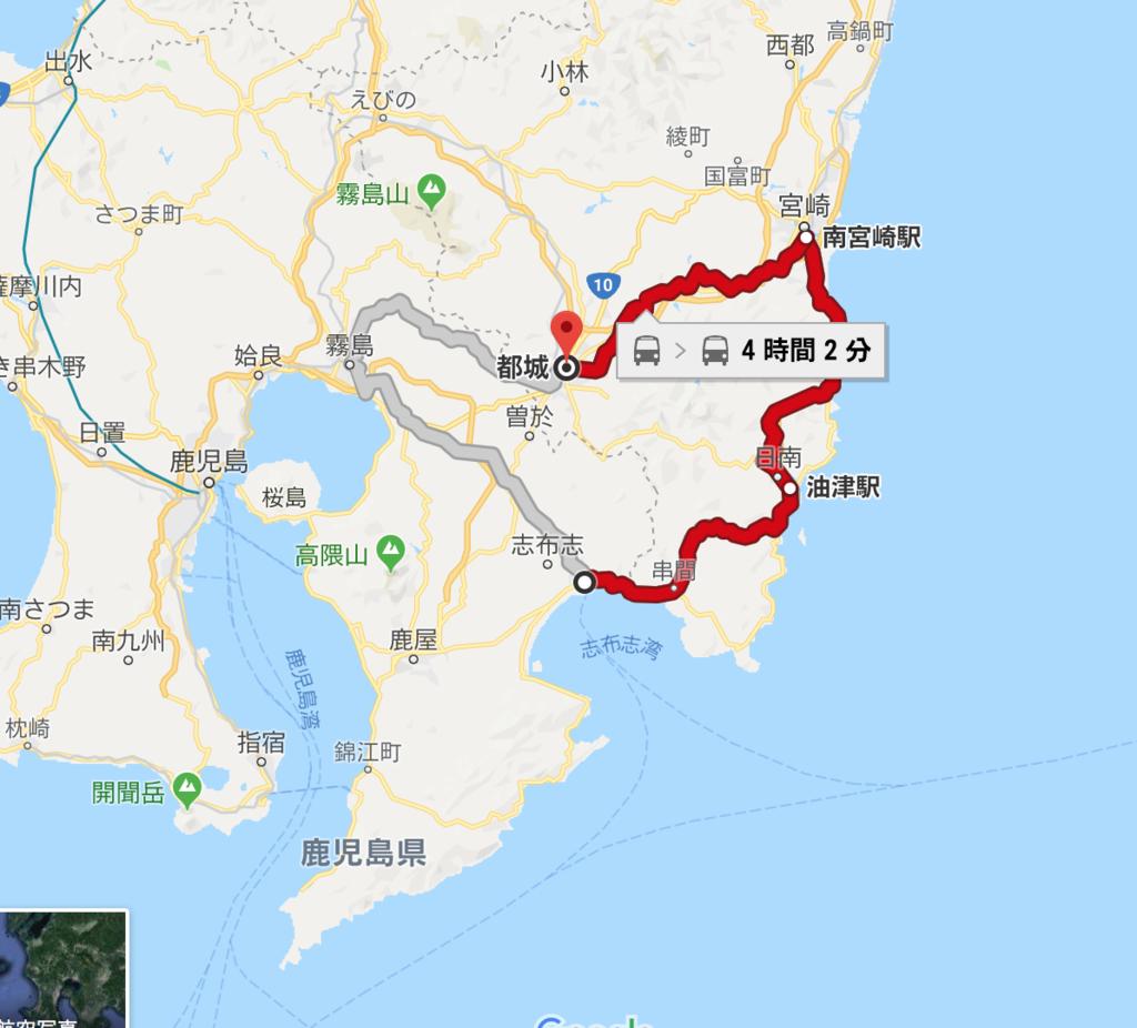 f:id:travel-everyday:20181110004916p:plain