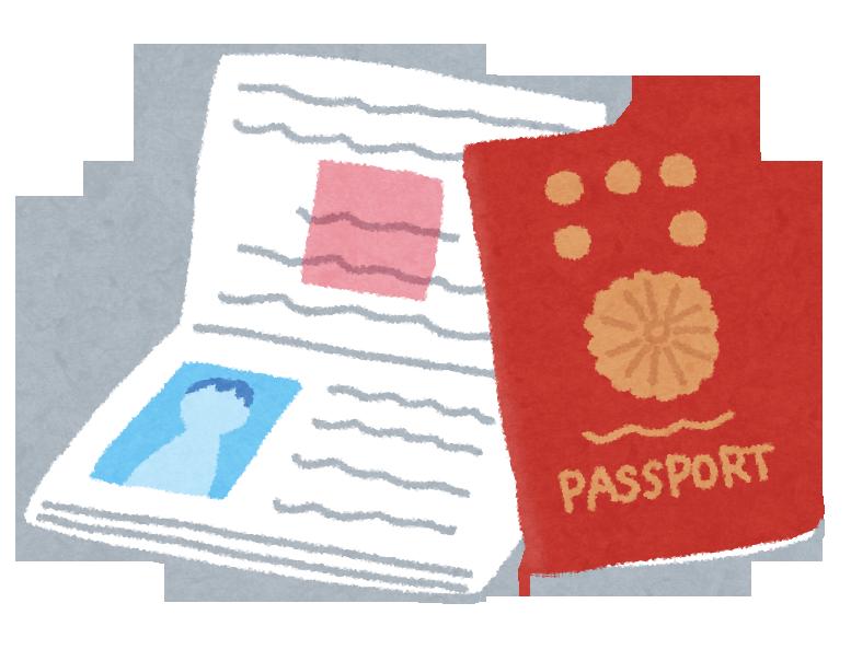 f:id:travel-lover:20170201011001p:plain