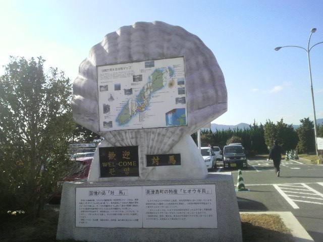 f:id:travel-mikawa:20121221103717j:image