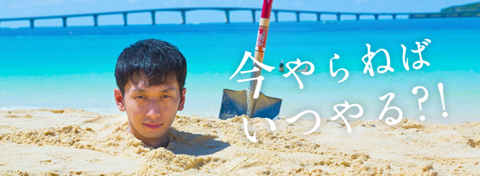 f:id:travel-takahiro:20170904192516p:plain