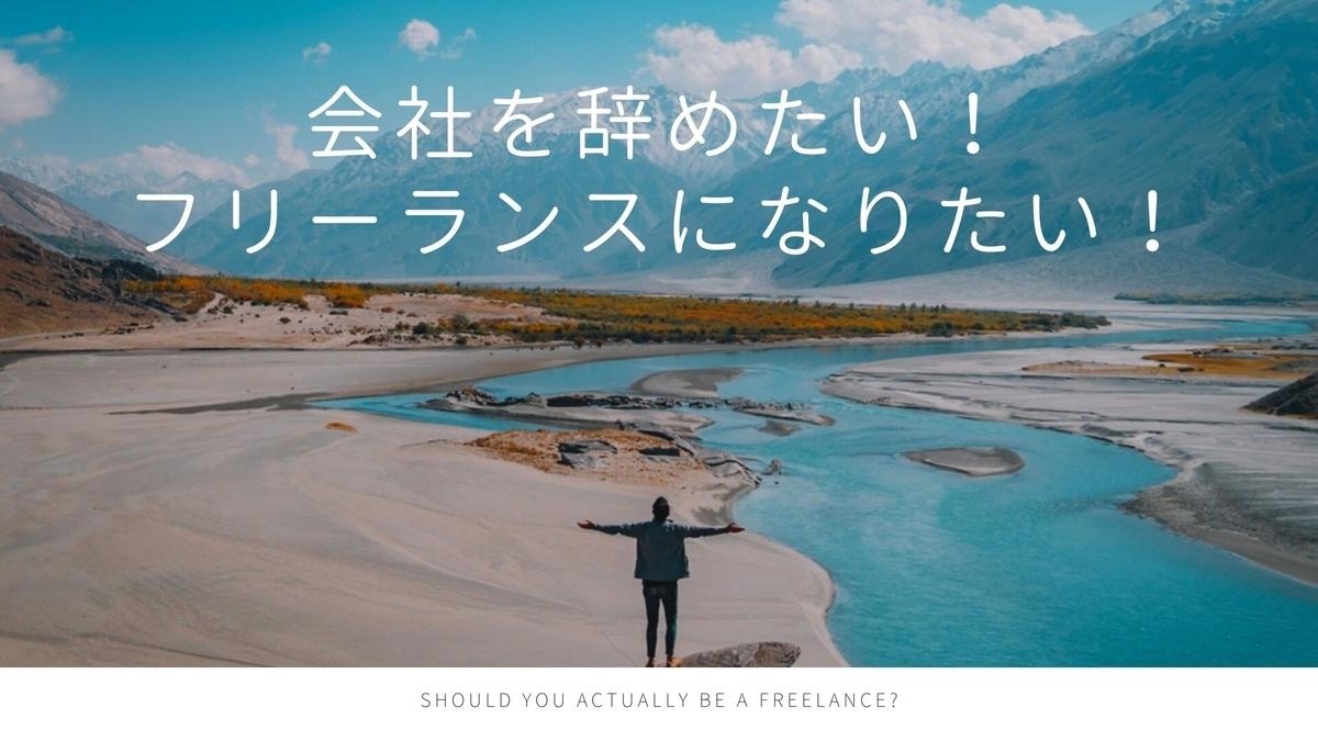 f:id:travel_and_work:20201130173509j:plain