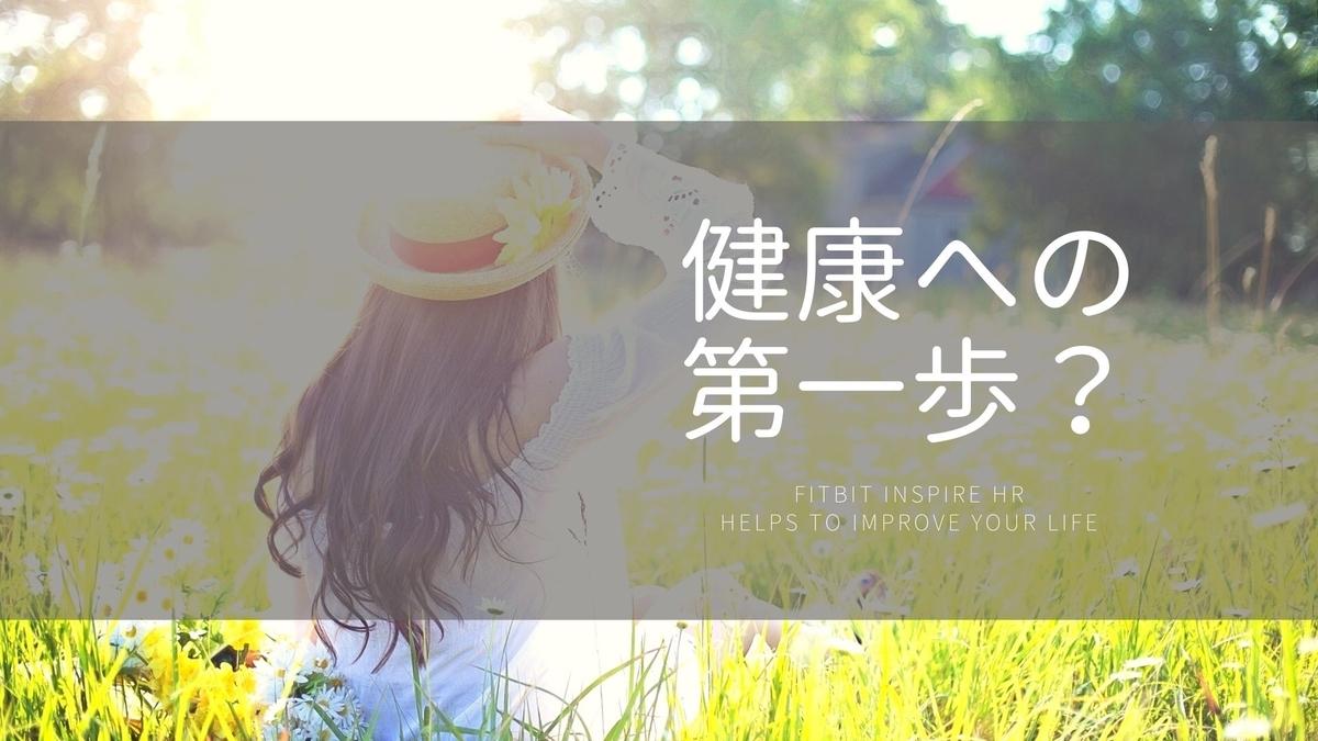 f:id:travel_and_work:20201214233330j:plain