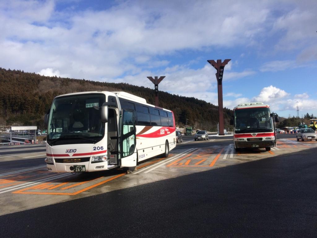 横川SA 高速バス