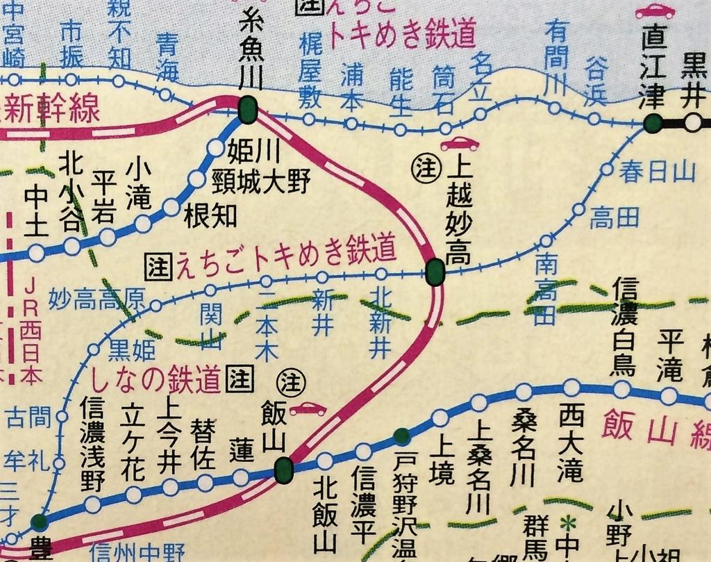 北陸新幹線 路線図 飯山