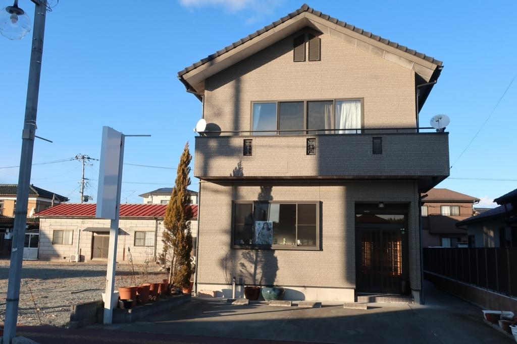 柳美里さんブックカフェ