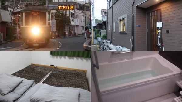 湘南江ノ島シーサイドゲストハウスANNEX