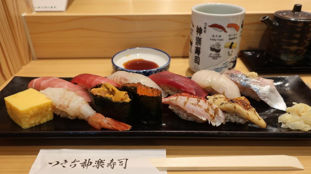 つきぢ神楽寿司