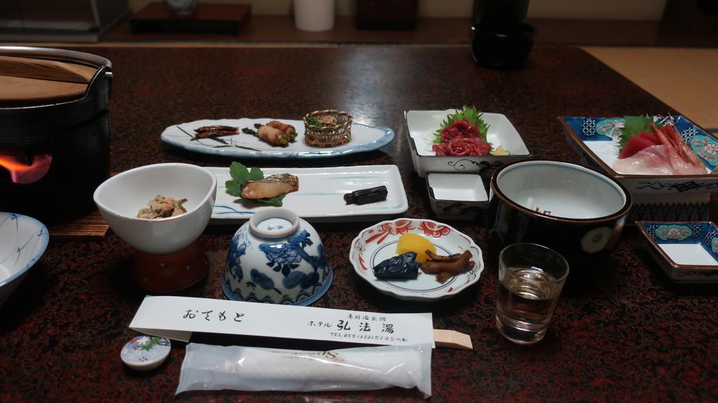 湯村温泉弘法の湯 夕食