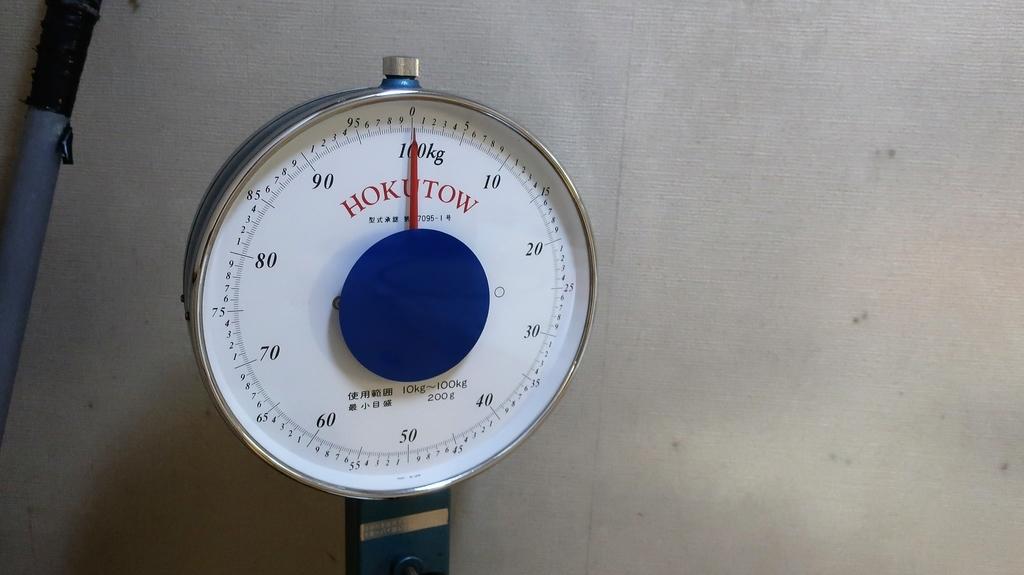 体重計 大浴場