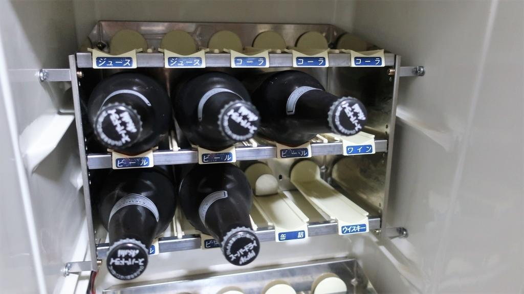 旅館の旧式冷蔵庫 引き抜くと課金