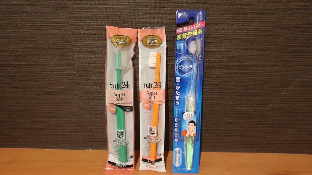 歯医者推奨  歯ブラシ