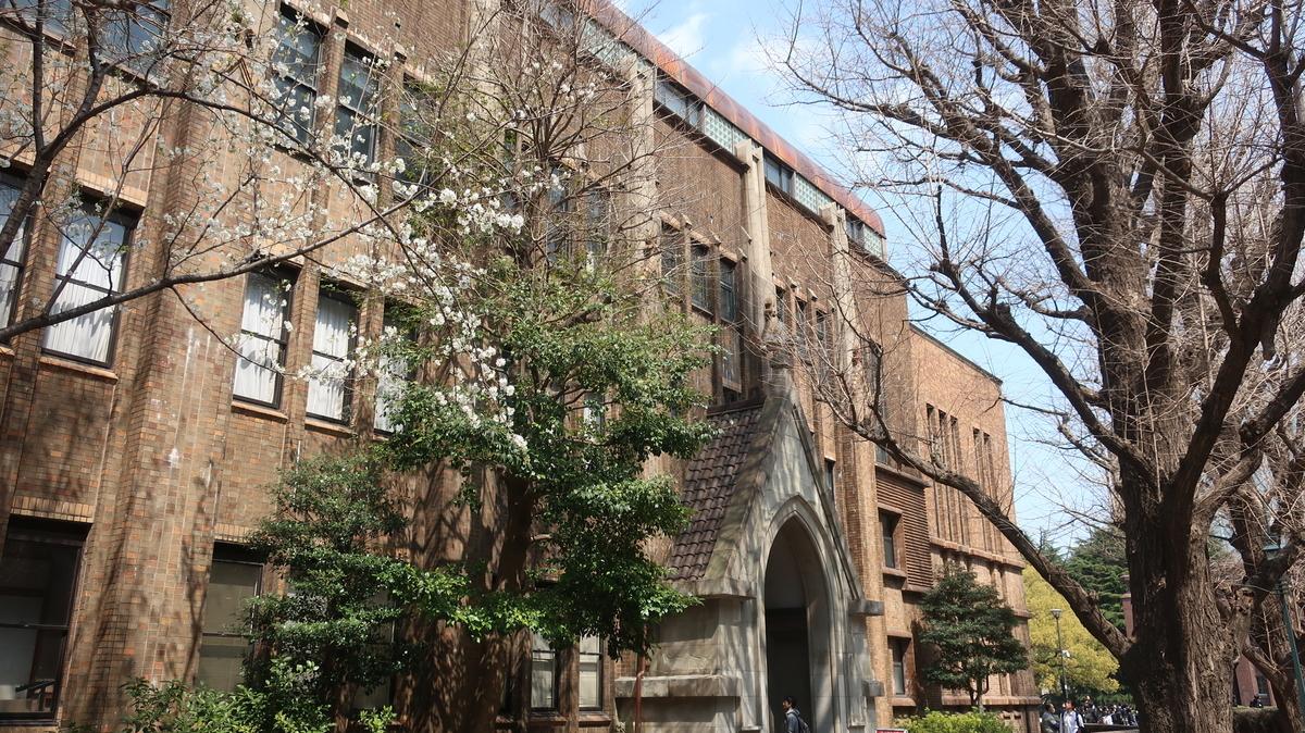 東大の本郷キャンパス
