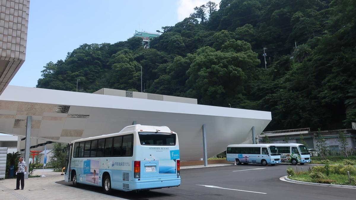 Fuua送迎バス
