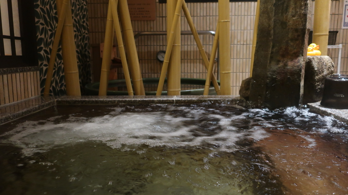 ドーミーイン千葉シティ 大浴場