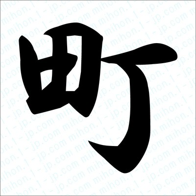 f:id:traveler-cipher:20200518081206j:image