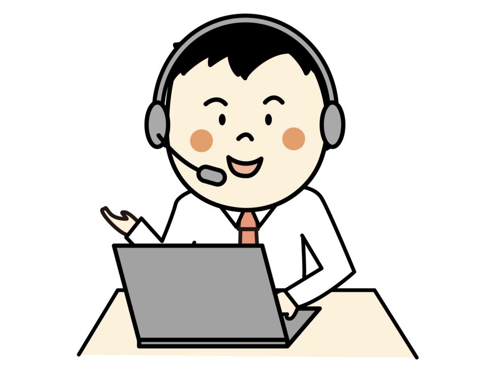 Skypeで会話をする男性