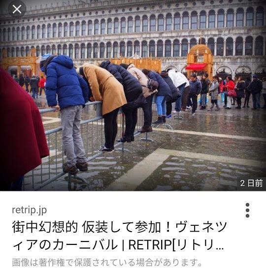 RETRIPのキュレーターが盗用した写真