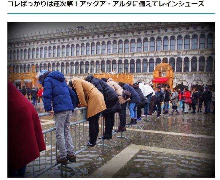 無断で使用された写真が掲載されていたRETRIPのウェブサイト