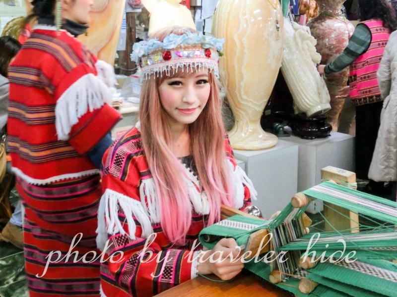 タイヤル族の美女