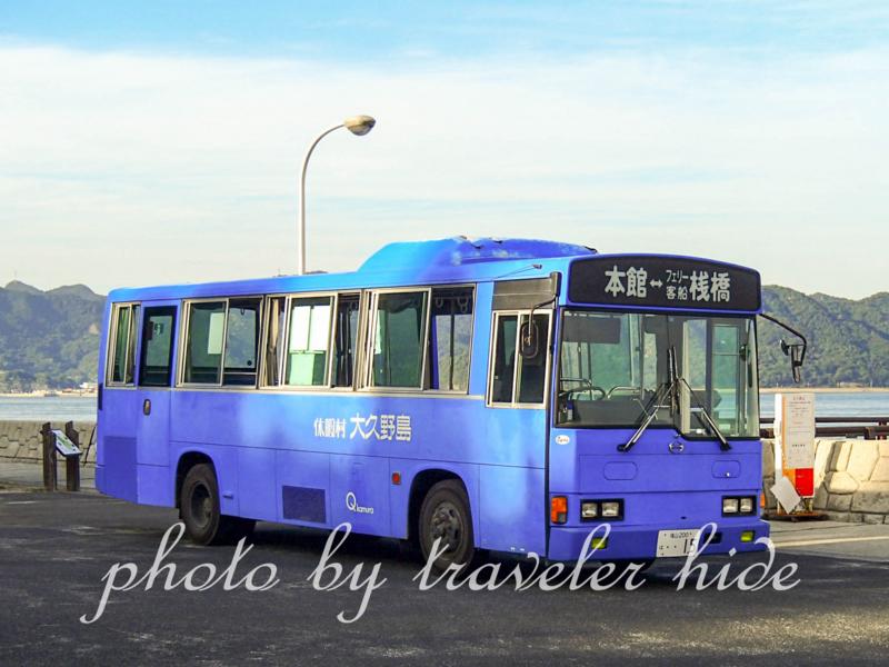 大久野島のフェリーの桟橋とホテルの間を運行するバス