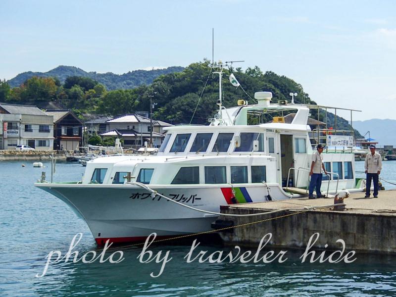 忠海港と大久野島を結ぶ休暇村の客船