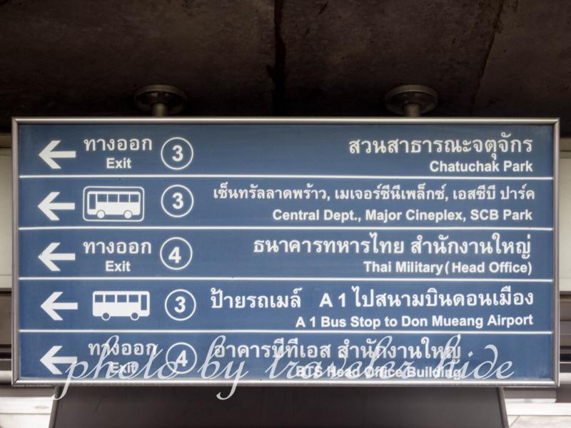 BTSモーチット(Mo Chit)駅の案内板