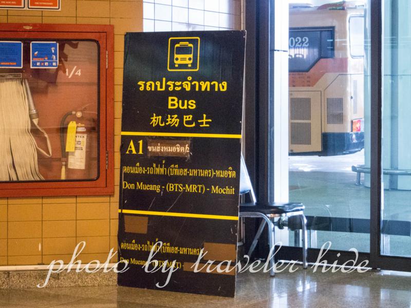 ドンムアン空港のエアポートバス案内板