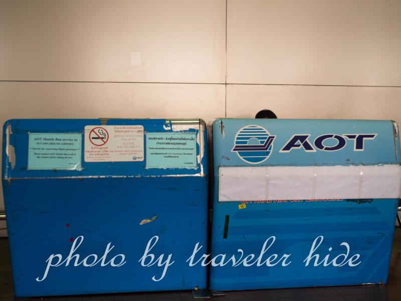 ドンムアン空港のシャトルバスの受付