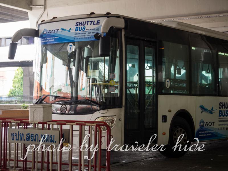 ドンムアン空港のシャトルバス