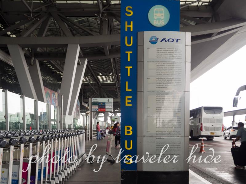 スワンナプーム空港のシャトルバス降車場