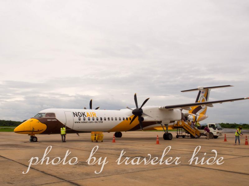 ルーイ空港に到着したノックエア(Nok Air)の飛行機