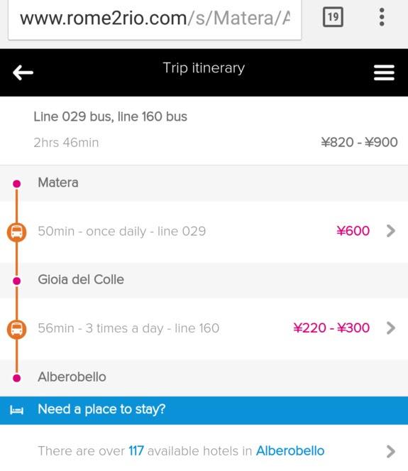 Rome2rioでマテーラからアルベロベッロまでのルートでバスを利用した場合の詳細