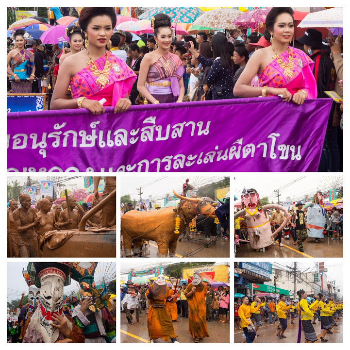 ピーターコーン祭り(Phi Ta Khon Festival)のパレード