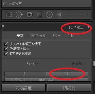 f:id:traveler-hide:20170301163905j:plain