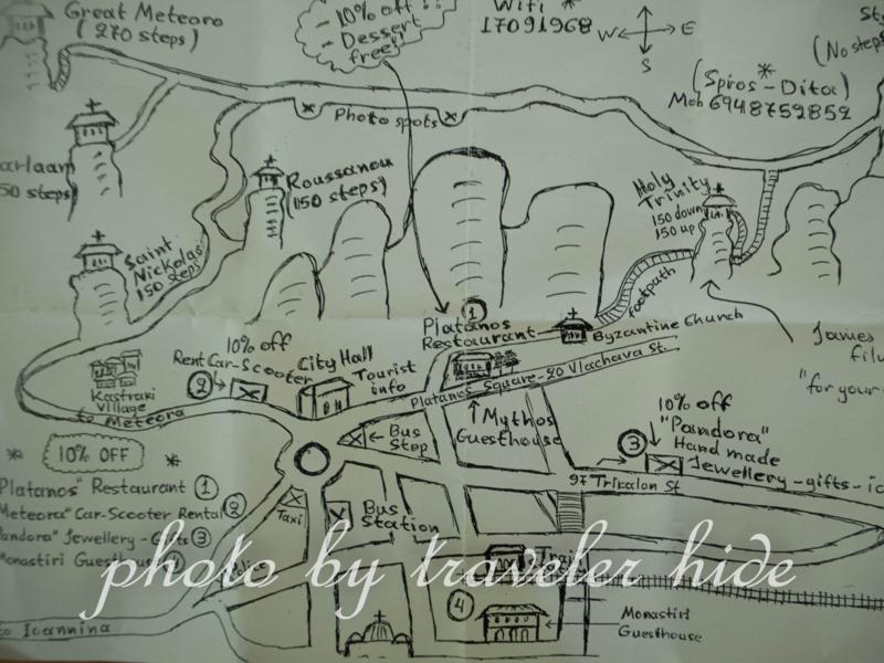 ギリシャのカランバカにあるホテルでもらったメテオラの地図の写真。ホワイトバランス修整後の写真である