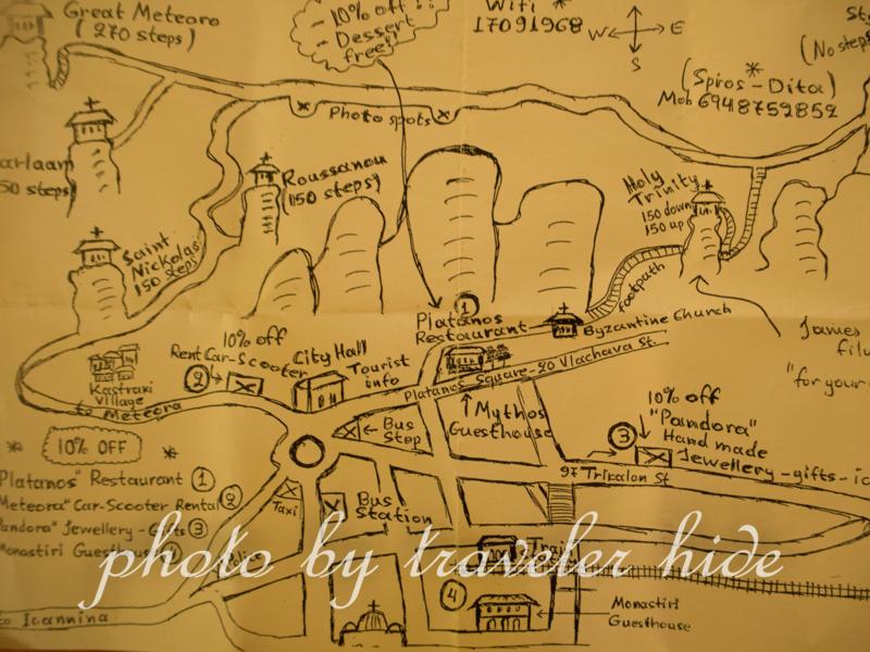 ギリシャのカランバカにあるホテルでもらったメテオラの地図の写真。ホワイトバランス修整前の写真である