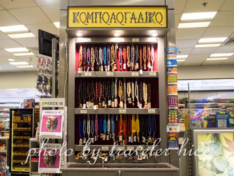 アテネ国際空港にある出発階にある本屋兼土産物屋で売っているでコボロイ