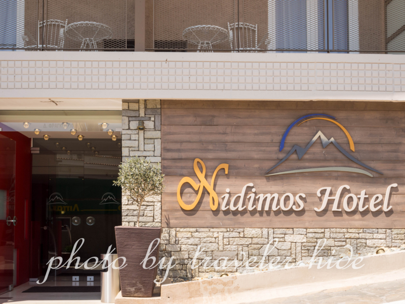 デルフィにあるニディモスホテル