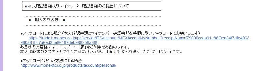 f:id:traveler_da1:20161007061929j:plain