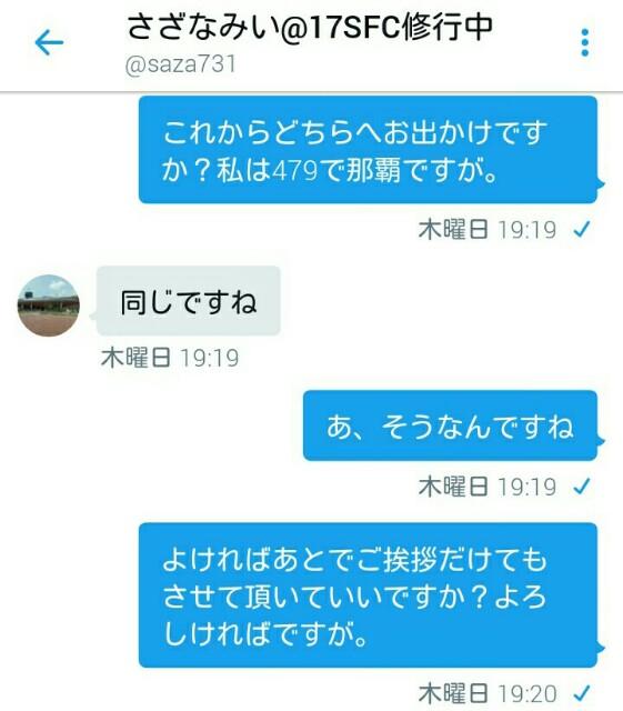 f:id:traveler_da1:20170122090144j:plain