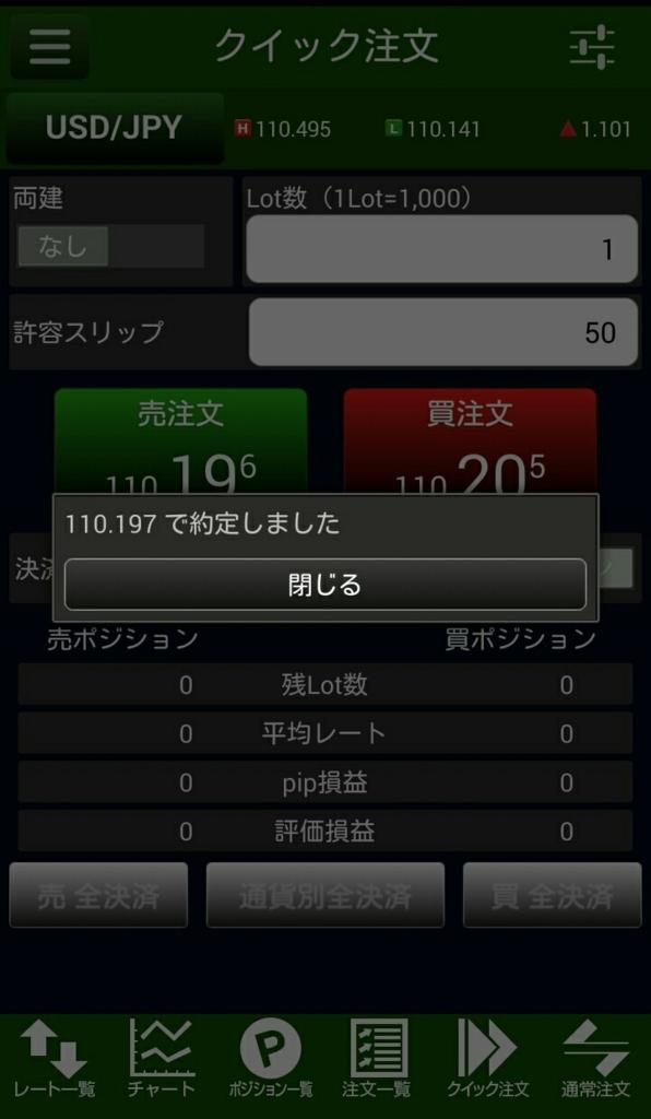 f:id:traveler_da1:20170425054951j:plain
