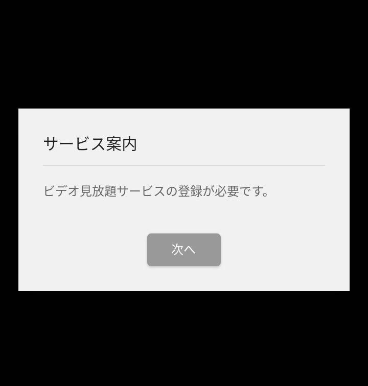 f:id:traveler_da1:20180107145557j:plain