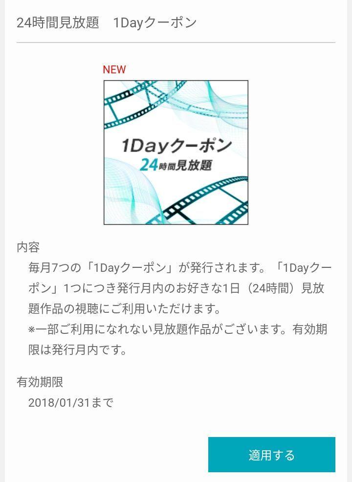 f:id:traveler_da1:20180107145627j:plain